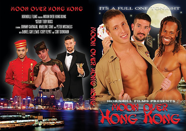 Moon Over Hong Kong Erotica